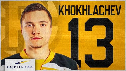 Khokhlachev.jpg